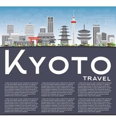 Kyoto Skyline with Gray Landmarks Blue Sky vector image vector image