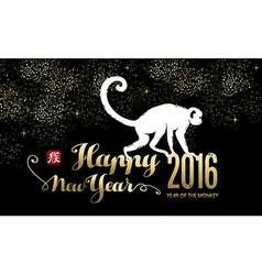 Chinese new year 2016 silhouette gold text vector image