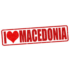 i love macedonia stamp vector image vector image
