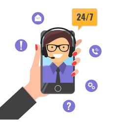 Online tech support service concept vector