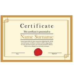 Certificate with wax stamp vector
