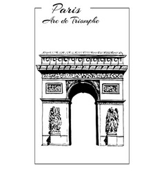 arc de triomphe paris france triumphal arch vector image