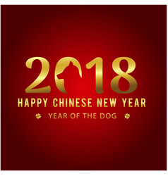 2018 happy chinese new year year of the dog red ba vector