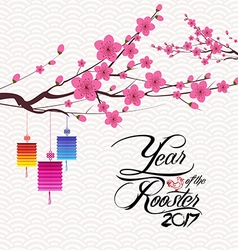 Chinese new year 2017 rooster with plum blossom in vector