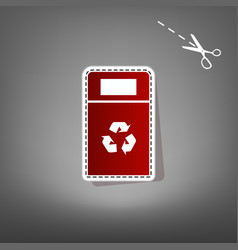Trashcan sign red icon with vector