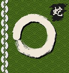 Green zen circle traditional vector