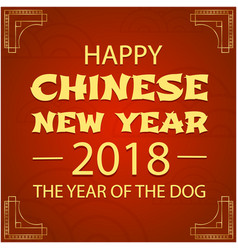 Happy chinese new year 2018 the year of the dog ve vector