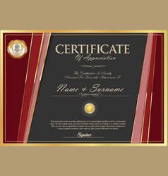 certificate retro design template 15 vector image vector image