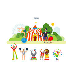 Circus building in park and attractions vector