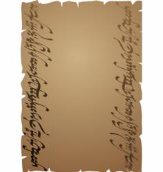 Elven manuscript vertical vector