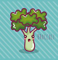 fresh broccoli vegetable character vector image