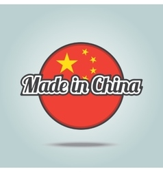Made in China vector image