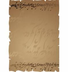 Elven manuscript horizontal vector