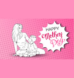 happy mother day greeting card sketched mom vector image