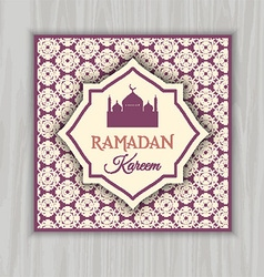 Ramadan Kareem invitation 1905 vector image