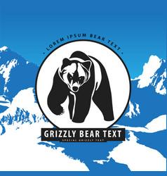 Bear in the mountains logo vector