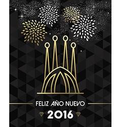 New year 2016 spain sagrada familia travel gold vector