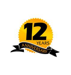 12 years ribbon anniversary vector image vector image