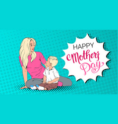 happy mother day greeting card mom embrace son vector image