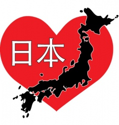 heart japan vector image