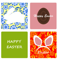 Colorful happy easter with rabbit vector