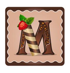 letter m candies vector image