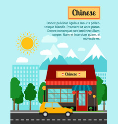 Chinese banner with shop building vector
