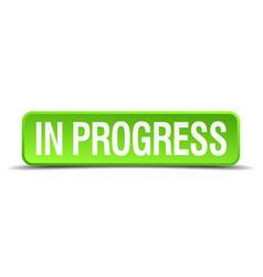 In progress vector