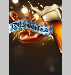 advertising traditional beer festival oktoberfest vector image