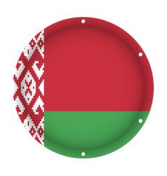 Round metallic flag of belarus with screw holes vector