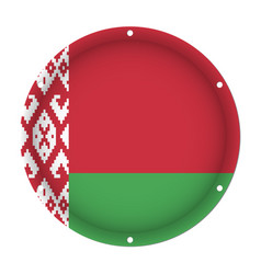round metallic flag of belarus with screw holes vector image
