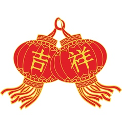 two red chinese lanterns vector image