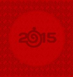 2015card vector