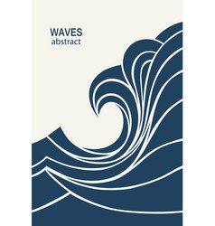 water wave logo abstract design cosmetics surf vector image vector image