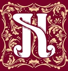 vintage letter H vs vector image