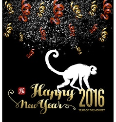 Chinese new year 2016 firework silhouette night vector image