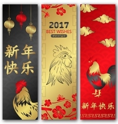 Group banners for chinese new year cocks vector