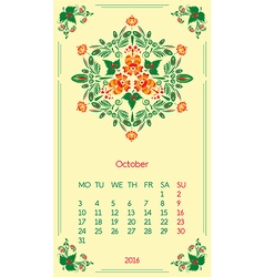 Template calendar 2016 for month october vector