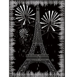 Grunge Eiffel tower vector image
