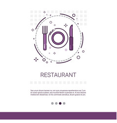 restaurant table dish food service banner with vector image