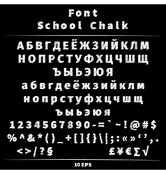 Font school chalk - cyrillic vector