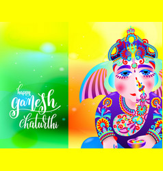 Happy ganesh chaturthi beautiful greeting card or vector