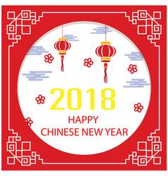 2018 happy chinese new year chinese lantern sky ba vector