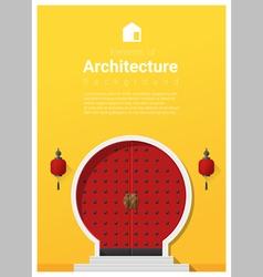 Elements of architecture front door background 8 vector image