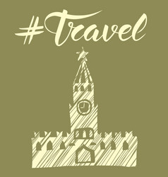 Travel concept with monument vector