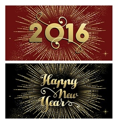 New Year 2016 gold firework banner card set vector image