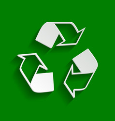 Recycle logo concept paper whitish icon vector