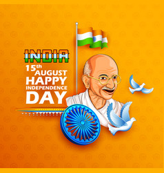 tricolor india background with nation hero and vector image