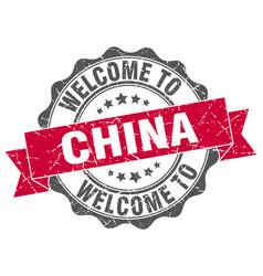 China round ribbon seal vector