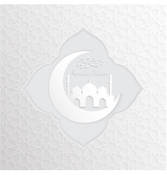 Ramadan backgrounds ramadan kareem with mosque vector